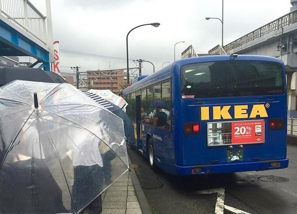 Ikea 港北 バス IKEA港北への無料シャトルバス案内詳細|新横浜駅から