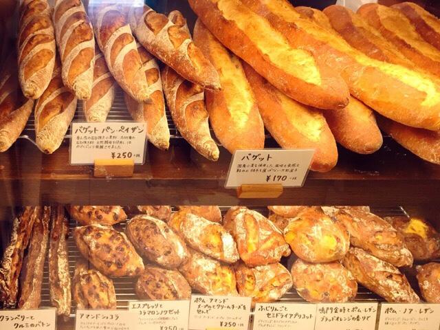 パンやきどころRIKI