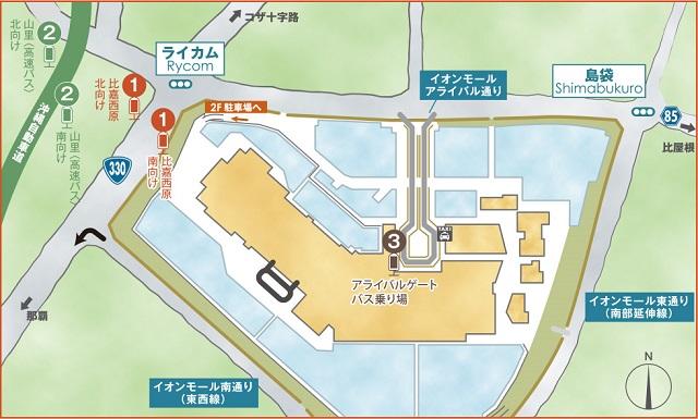 イオン沖縄ライカムバス停マップ